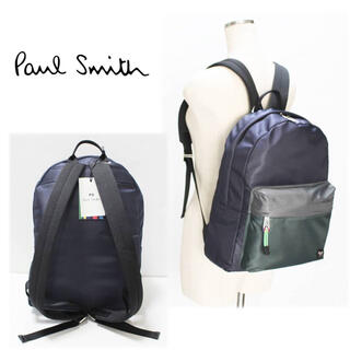 ポールスミス(Paul Smith)の《ポールスミス》新品 軽量 ゼブラパッチ バイカラーリュックサック バックパック(バッグパック/リュック)