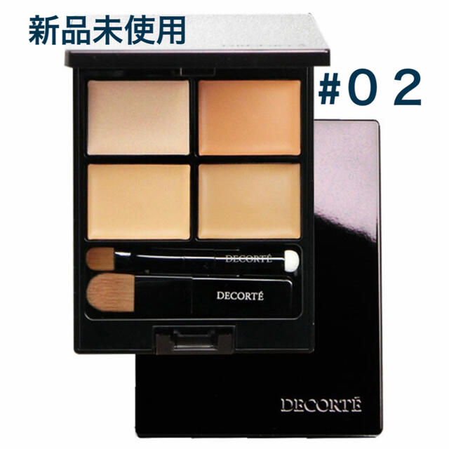 COSME DECORTE(コスメデコルテ)のコスメデコルテ トーンパーフェクティング パレット02 コスメ/美容のベースメイク/化粧品(コンシーラー)の商品写真