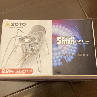 新富士バーナー - SOTO レギュレーターストーブ ST-310 新富士バーナー