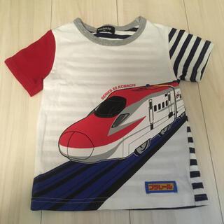 kladskap - こまち Tシャツ