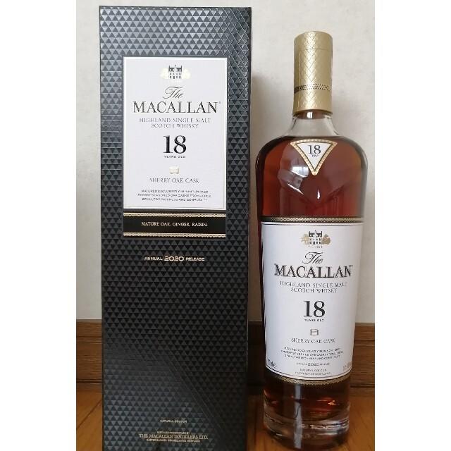 2本 MACALLAN マッカラン18年 シェリーカスクオーク 2020 食品/飲料/酒の酒(ウイスキー)の商品写真