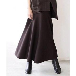 アパルトモンドゥーズィエムクラス(L'Appartement DEUXIEME CLASSE)のアパルトモン Mermaid Skirt.(ロングスカート)