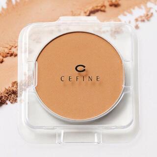 CEFINE - セフィーヌ  シルクウェットパウダー    OC110レフィル  ハーフサイズ