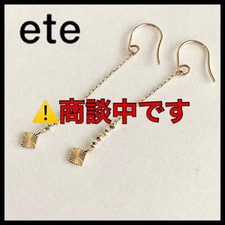 ete - 【エテ】K10 オレオール フックピアス ¥25,300-