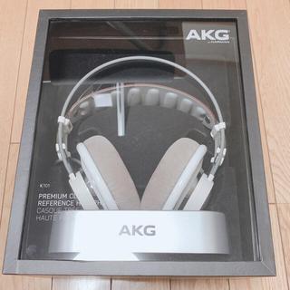 AKG ( アーカーゲー )  K701 開放型ヘッドホン