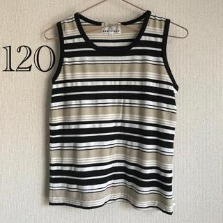 クミキョク(kumikyoku(組曲))のタンクトップ 120 130 ノースリーブ(Tシャツ/カットソー)