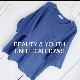 ビューティアンドユースユナイテッドアローズ(BEAUTY&YOUTH UNITED ARROWS)のBEAUTY&YOUTH UNITED ARROWS 半袖 Tシャツ カットソー(カットソー(半袖/袖なし))