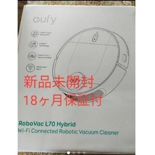 iRobot - ★新品18ヶ月保証付 EUFY ROBOVAC L70 Hybrid