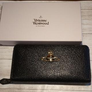 ヴィヴィアンウエストウッド(Vivienne Westwood)のヴィヴィアン・ウエストウッド長財布(長財布)