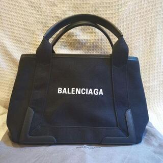 Balenciaga - バレンシアガ トートバッグ ネイビーカバS