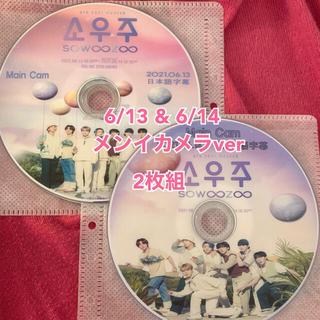 防弾少年団(BTS) - BTS 2021 MUSTER SOWOOZOO 2枚組