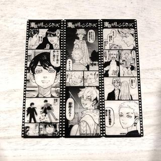【値下げ】東京卍リベンジャーズのフィルム風クリアしおり  3種セット(キャラクターグッズ)