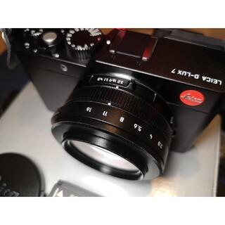 ライカ(LEICA)のLEICA D-LUX7 ブラック 美品 ライカジャパン点検済(コンパクトデジタルカメラ)