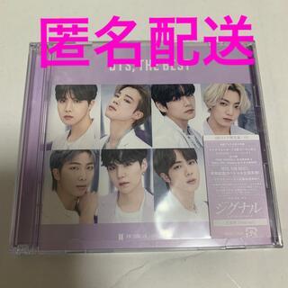 防弾少年団(BTS) - BTS 防弾少年団 THE BEST ユニバ版 CD