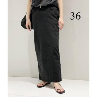 アパルトモンドゥーズィエムクラス(L'Appartement DEUXIEME CLASSE)の新品☆ ウォッシュタイトスカート 36(ロングスカート)