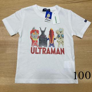 kladskap - 【新品】クレードスコープ  Tシャツ ウルトラセブン 100 白