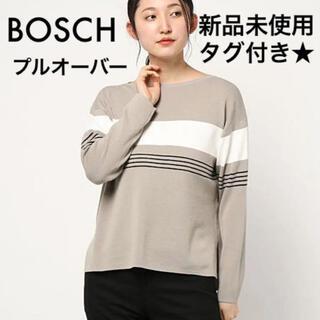 ボッシュ(BOSCH)の新品未使用 タグ付き ボッシュ BOSCH プルオーバー ボーダー ニット(カットソー(長袖/七分))