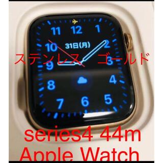 Apple Watch - Applewatch 44m ステンレス 本体
