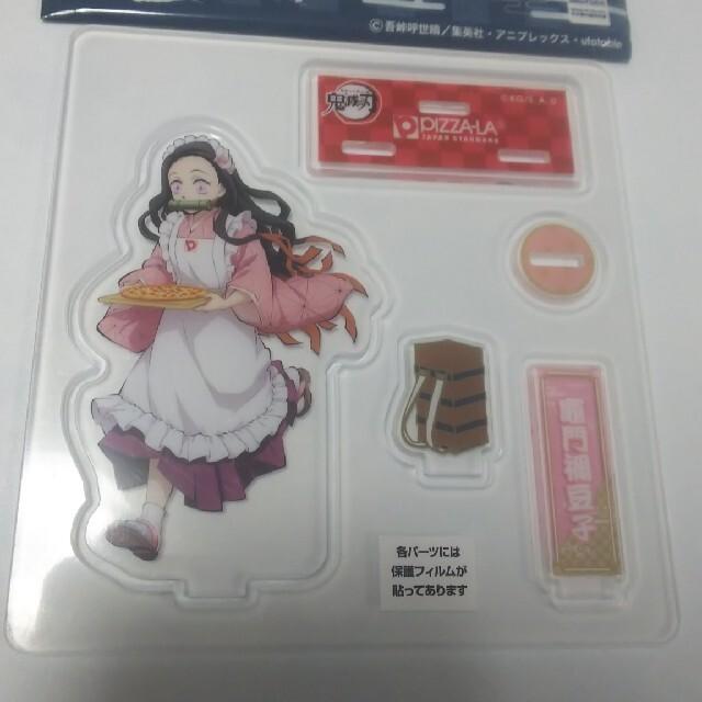 鬼滅の刃 禰豆子 ピザーラ アクリルフィギュア エンタメ/ホビーのおもちゃ/ぬいぐるみ(キャラクターグッズ)の商品写真