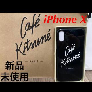 MAISON KITSUNE' - 日本未発売フランス輸入メゾンキツネカフェキツネ新品送料込匿名便/iPhone X