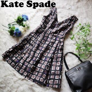 kate spade new york - 【極美品】 ケイトスペード Kate Spade ワンピース 総柄 シルク混