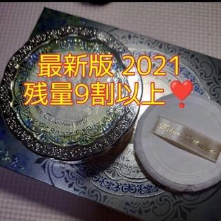 Kanebo - ♡【残量9割以上❣️】ミラノコレクション 2021♡