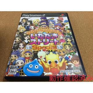 プレイステーション2(PlayStation2)のドラゴンクエスト&ファイナルファンタジー in いただきストリートSPECIAL(家庭用ゲームソフト)