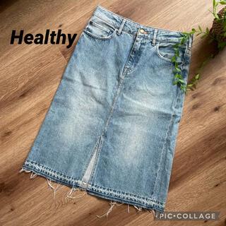 ‼️SALE‼️ Healthy ヘルシーデニム デニムスカート