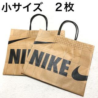 ナイキ(NIKE)の小サイズ 2枚セット 紙袋 ナイキ ショッパー ナイキ紙袋 プレゼント梱包資材(ショップ袋)