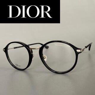 Christian Dior - ディオール ブラック メガネ ボストン メタル 黒 フルリム パント 度付き
