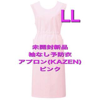 KAZEN