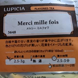 ルピシア(LUPICIA)のLUPICIA🌿メルシーミルフォワ(茶)