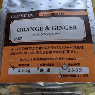 ルピシア(LUPICIA)のLUPICIA🌿オレンジジンジャー(茶)