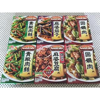 アジノモト(味の素)のAJINOMOTO■クックドゥ 6箱(レトルト食品)