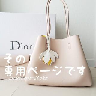 Christian Dior - その1 こちらは専用です