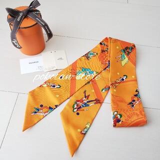 Hermes - 未使用【エルメス】エクスリブリス パリジェンヌ ツイリー スカーフ