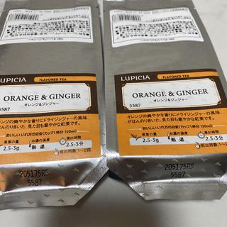 ルピシア(LUPICIA)のルピシア オレンジジンジャー 2個(茶)
