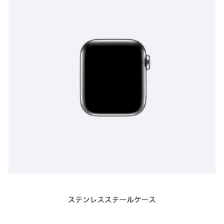 Hermes - Apple Watch Hermès シリーズ6