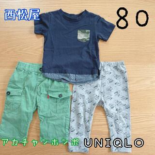 アカチャンホンポ - 80サイズセット◎UNIQLO 赤ちゃん本舗 半袖Tシャツ ハーフパンツ
