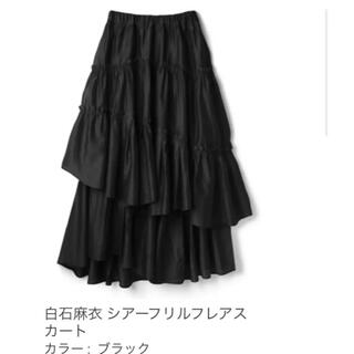 GRL - grlシアーフリルフレアスカート ブラック