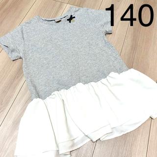 petit main - プティマイン バックフリルペプラムTシャツ 140