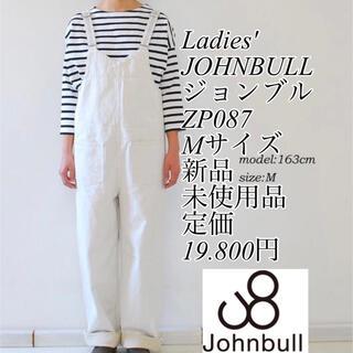 ジョンブル(JOHNBULL)の【Johnbull】ジョンブル ホワイトデニム スリップオン サロペット M(サロペット/オーバーオール)