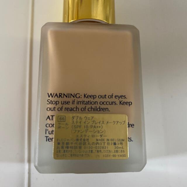Estee Lauder(エスティローダー)のダブルウェア コスメ/美容のベースメイク/化粧品(ファンデーション)の商品写真