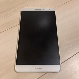 HUAWEI - HUAWEI MediaPad T2 7.0 Pro PLE-701L 16GB