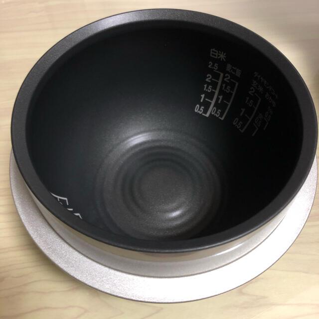 東芝(トウシバ)の炊飯器 保証付き 49000円購入品 スマホ/家電/カメラの調理家電(炊飯器)の商品写真