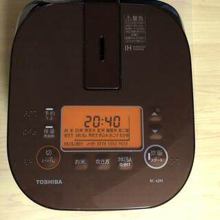 東芝 - 炊飯器 保証付き 49000円購入品