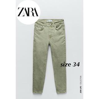 ZARA - ZARA ハイライズスキニー 34