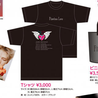 JYJ - ジェジュン Flawless Love ツアーTシャツ