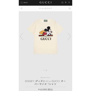 グッチ(Gucci)のGUCCI グッチ ミッキー ディズニー Disney Tシャツ(Tシャツ(半袖/袖なし))