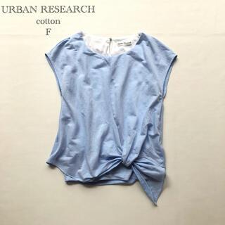 アーバンリサーチ(URBAN RESEARCH)の380アーバンリサーチ 水色細見え♡フレンチスリーブコットンプルオーバー F(シャツ/ブラウス(半袖/袖なし))